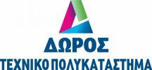 ΔΩΡΟΣ - Τεχνικό Πολυκατάστημα Logo